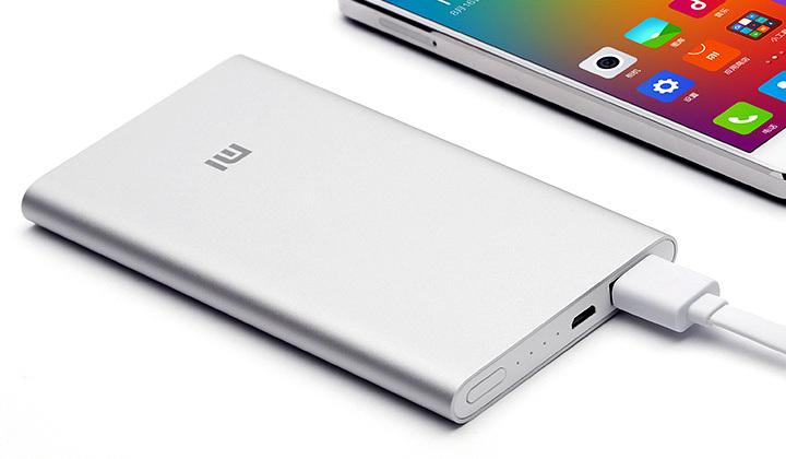 Xiaomi-5000mAh-Power-Bank1_1.jpg