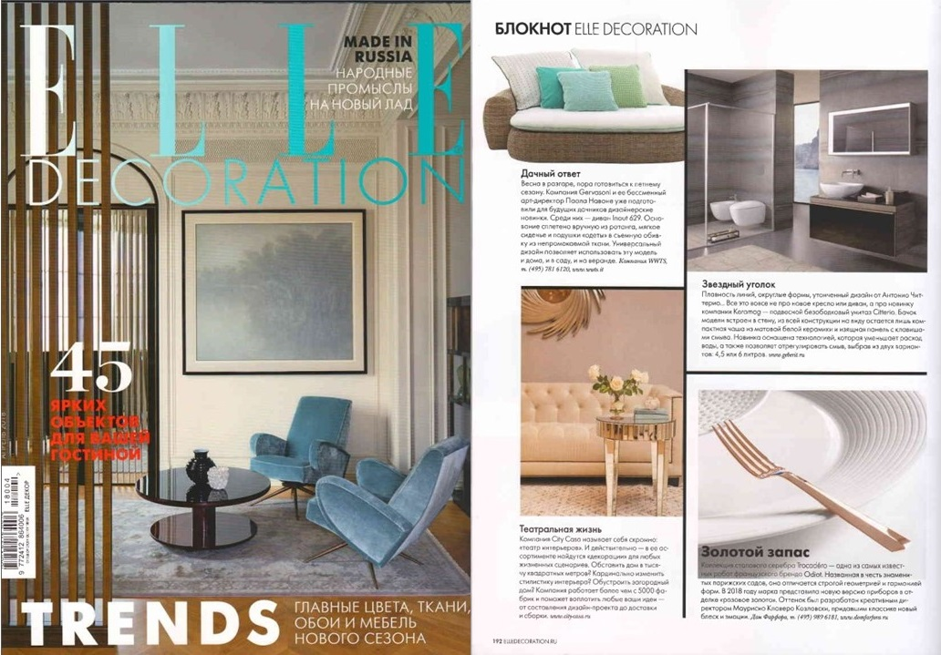 City_Casa_in_Elle_Decoration__April__2018.jpg