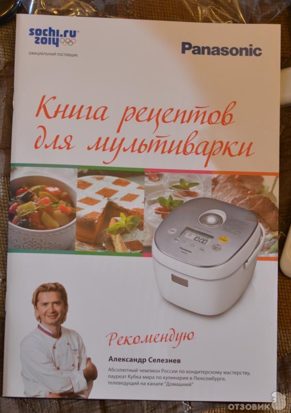 мультиварка крафт рецепты приготовления