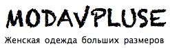 ModaVpluse.ru