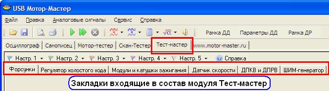 2_tm_v12.png