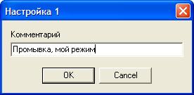 5_tm_v5.png