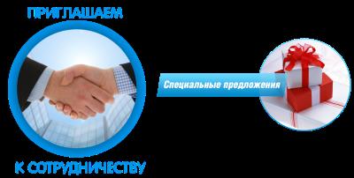 Приглашаем к сотрудничеству с интернет магазином Уфа-Аква.Ру в Уфе и Республике Башкортостан!