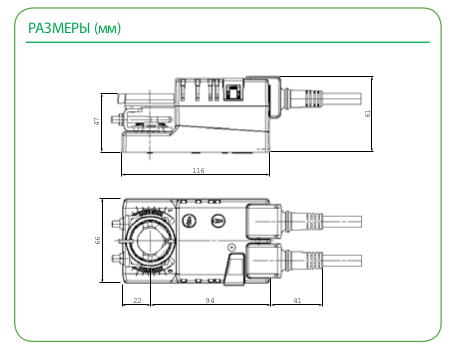 Размеры привода Schneider Electric MD5A-24
