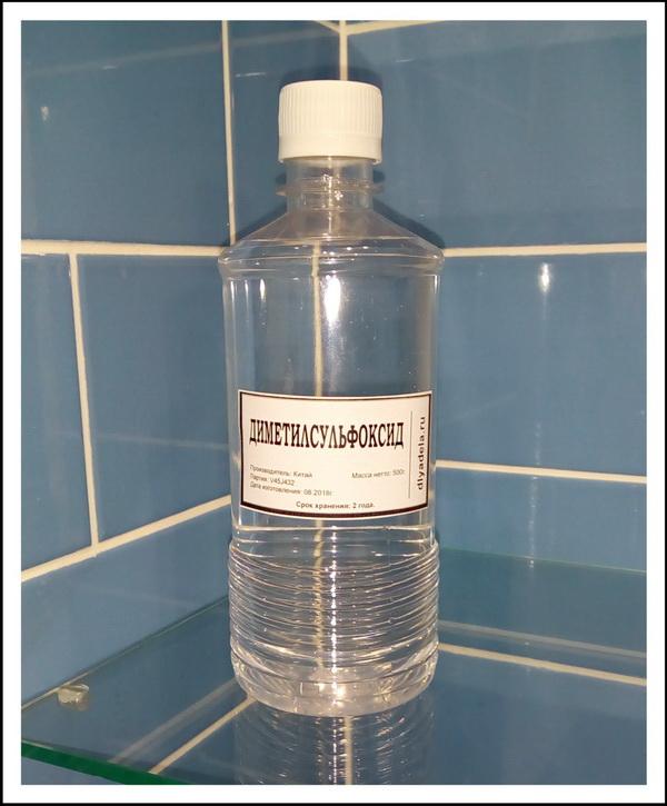 Диметилсульфоксид, уп. 500г.