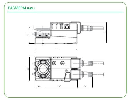 Размеры привода Schneider Electric MD5B-24