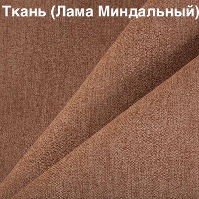 Ткань: Лама мендальный