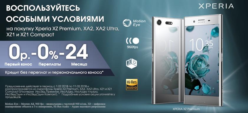 XZP0024sm.jpg