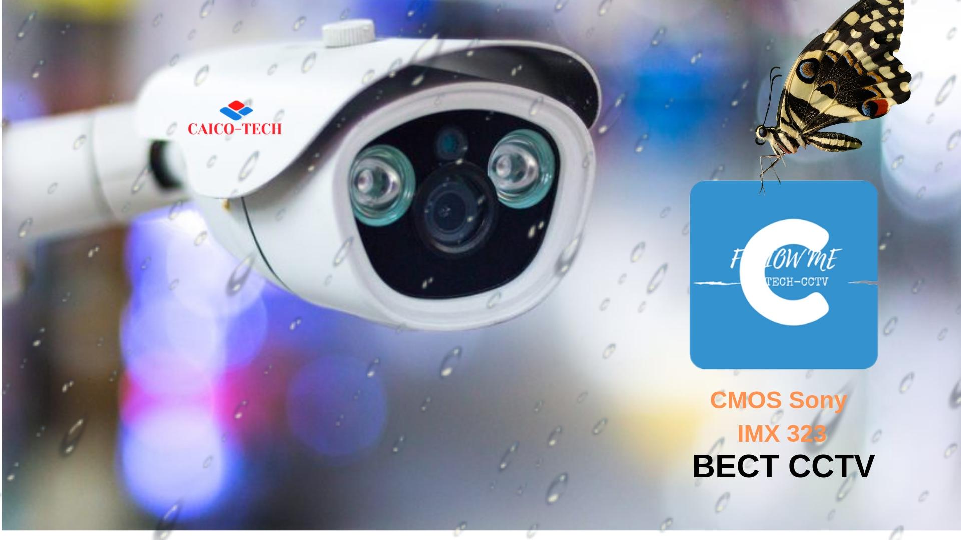 Уличная видеокамера CAICO-TECH FY- SA 322 CMOS SONY EXMOR IMX322