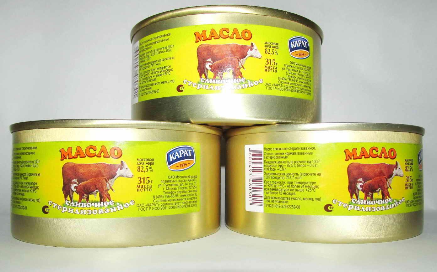 Консервированное сливочное масло Карат