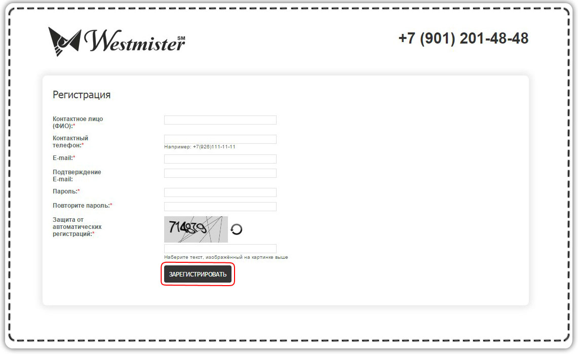 0_registratsia.jpg