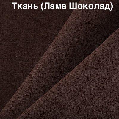 Ткань: Лама Шоколад