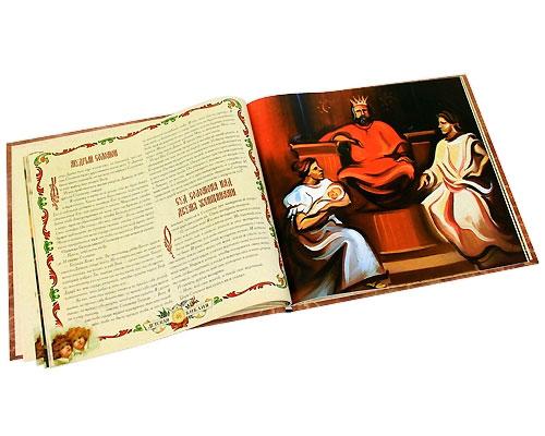 Подарок к Пасхе - детская библия
