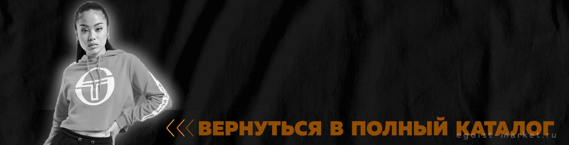 Каталог черных женских толстовок с капюшоном без молнии-застежки