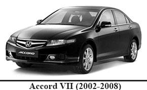 Разборка Хонда Аккорд