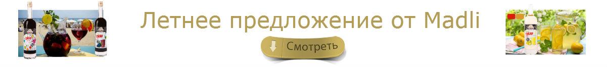banner_long.jpg