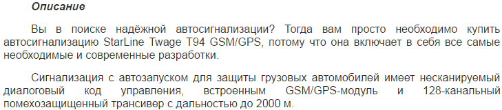t94_gsm_т1.png