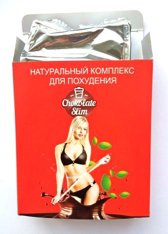 chocolate slim оптом