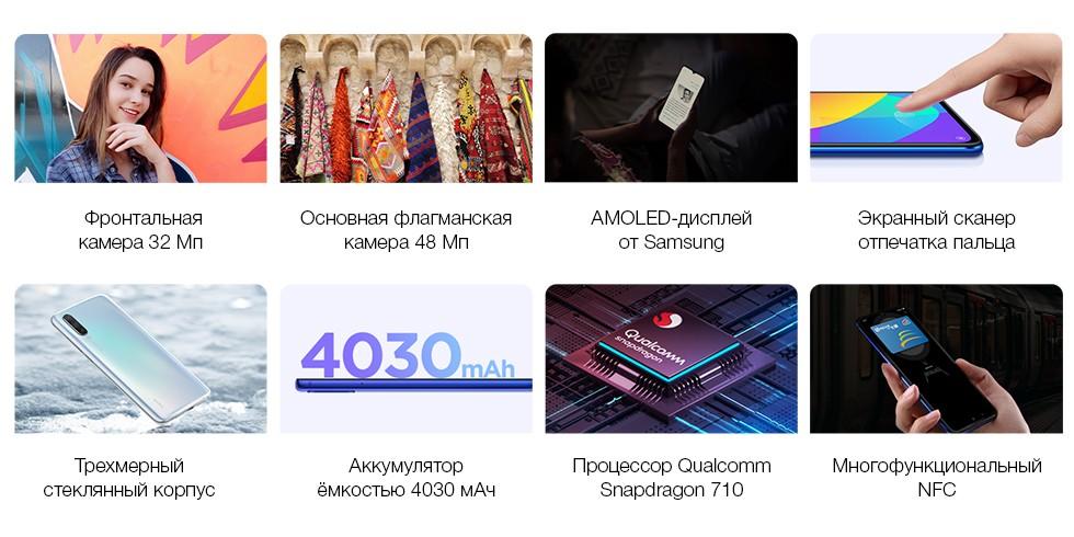 Смартфон Xiaomi Mi9 Lite 6/128Gb White EU (Global Version)