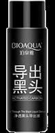 Черная маска Bioaqua 3 в 1