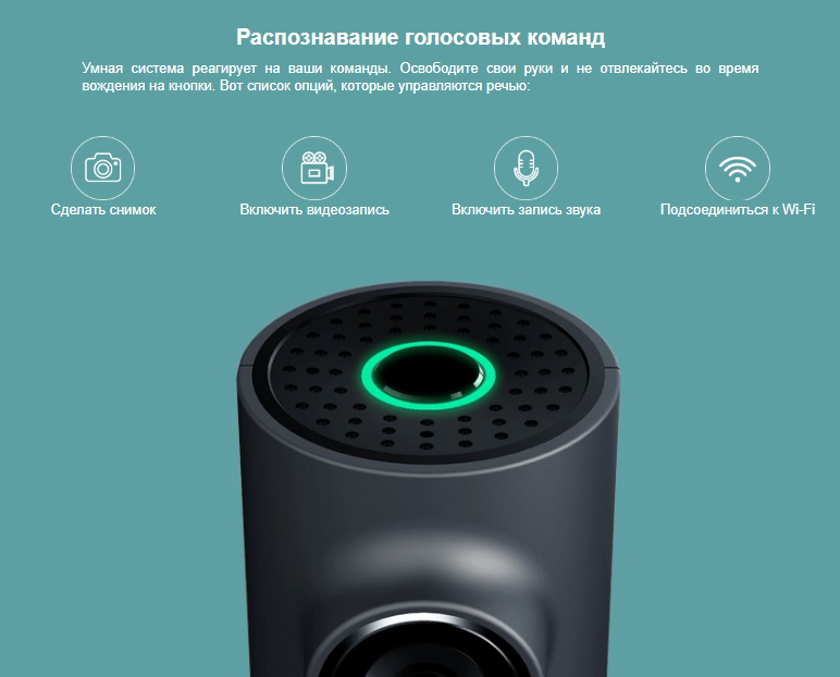 Видеорегистратор Xiaomi 70 Meters Intelligent Traffic Recorder
