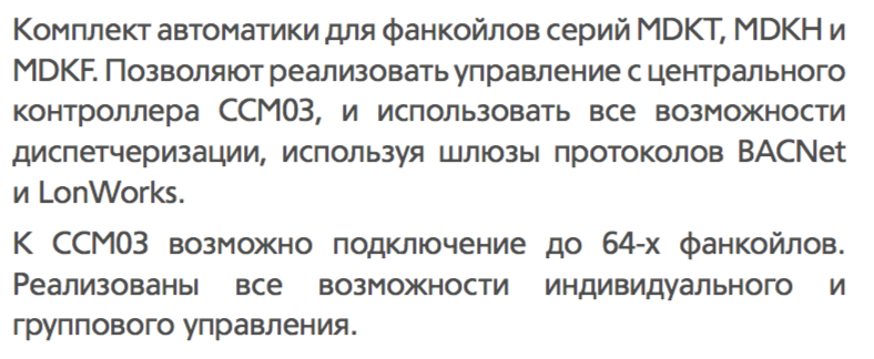 кр_опис_FCUKZ.png