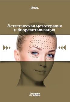 ЭБТ_2.jpg
