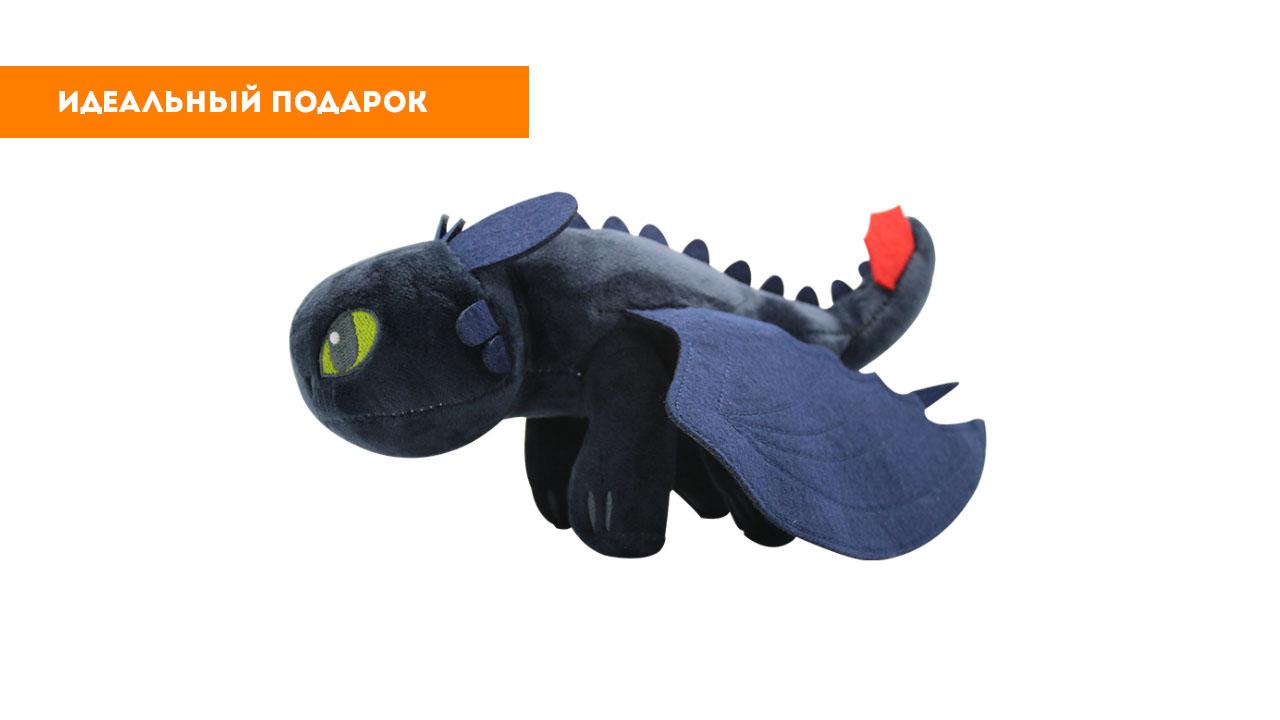 "Мягкая игрушка ""Беззубик"" (40 см)"