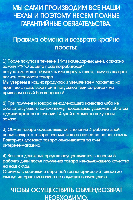 garantiyaSITE_01.jpg