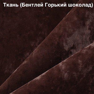 Ткань: Бентлей Горький Шоколад