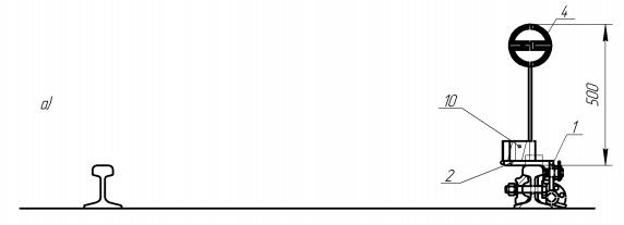 Сбрасывающий башмак КСБР схема