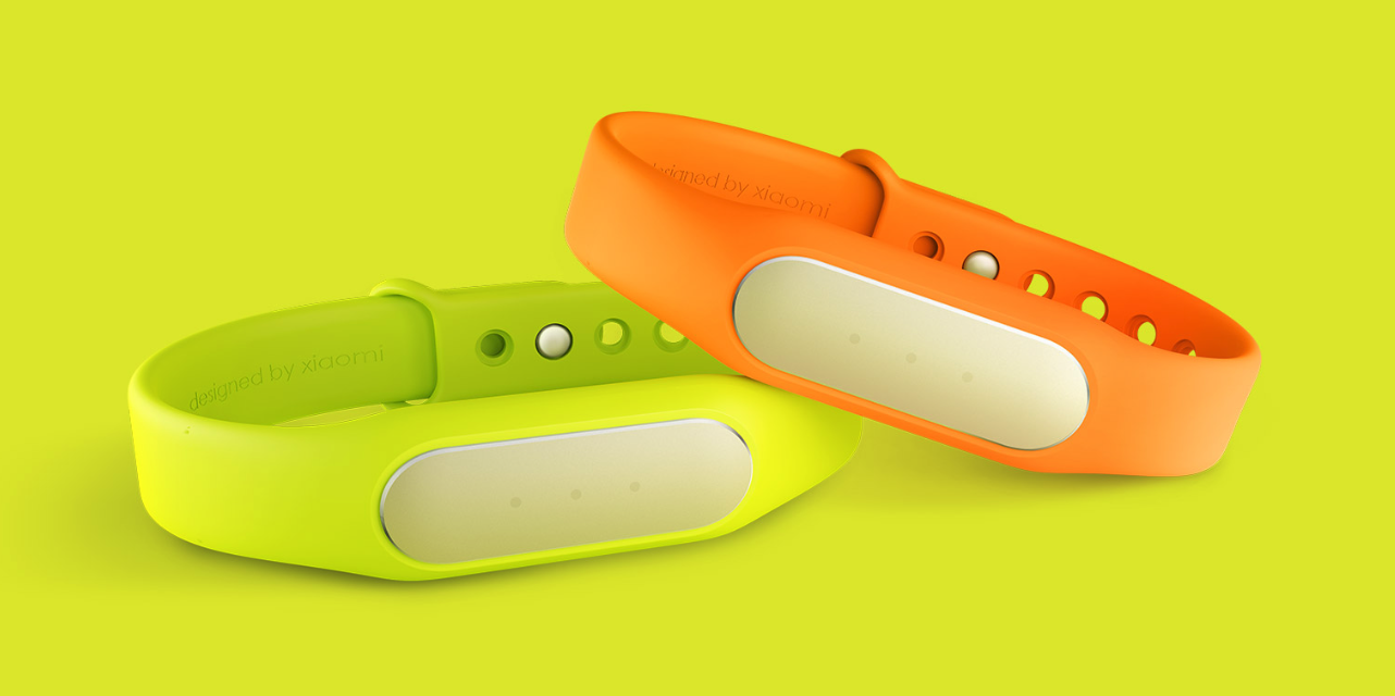 miband1s2.png