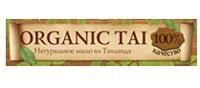 Organic Tai  (Таиланд)
