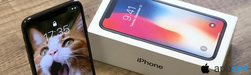 Айфон 10 64 Гб цена в Москве