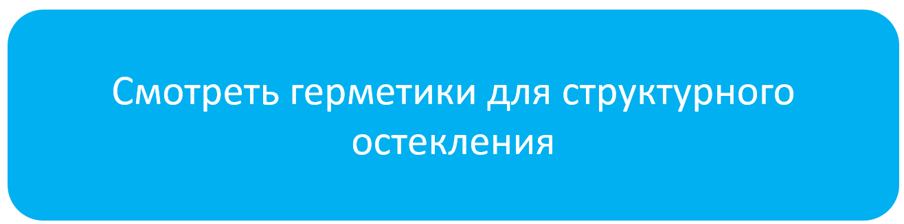 для_структурного.png
