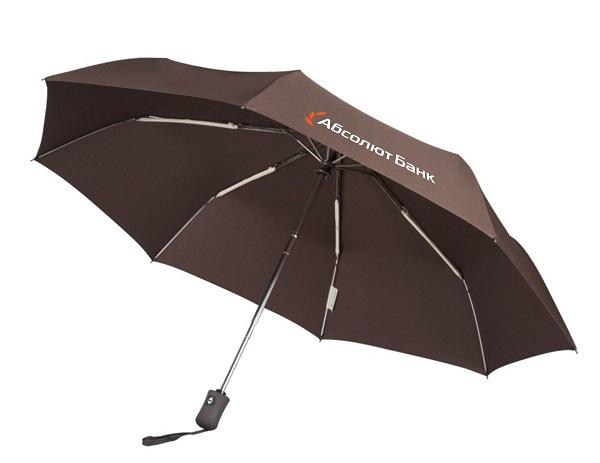 Зонт_Абсолют_Банк.jpg