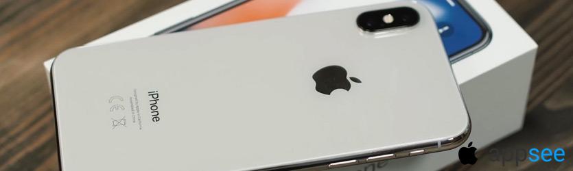 Айфон Икс 64 Гб стоимость
