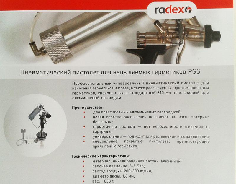 PGS_1.jpg