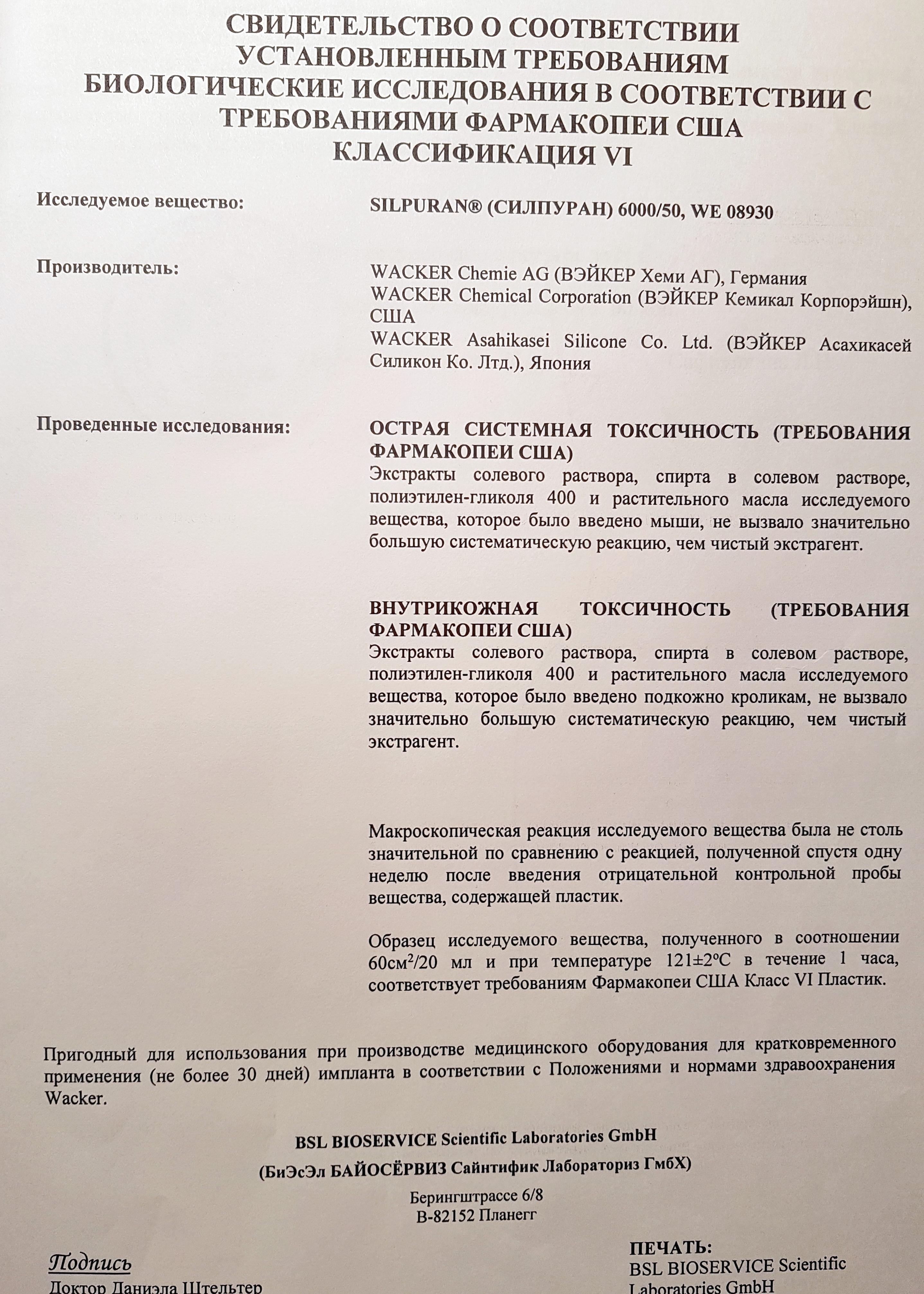 русский_перевод.jpg