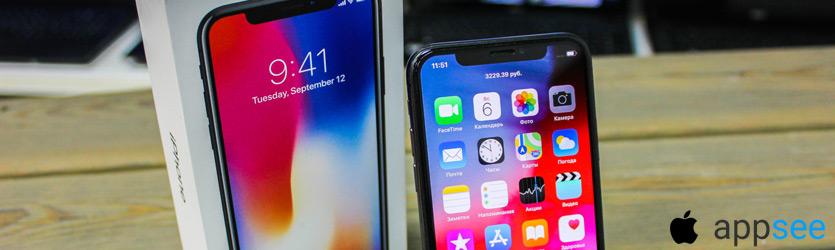 Сколько стоит Айфон 10 64 Гб