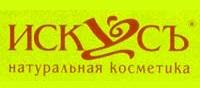 ИскусЪ (Россия)