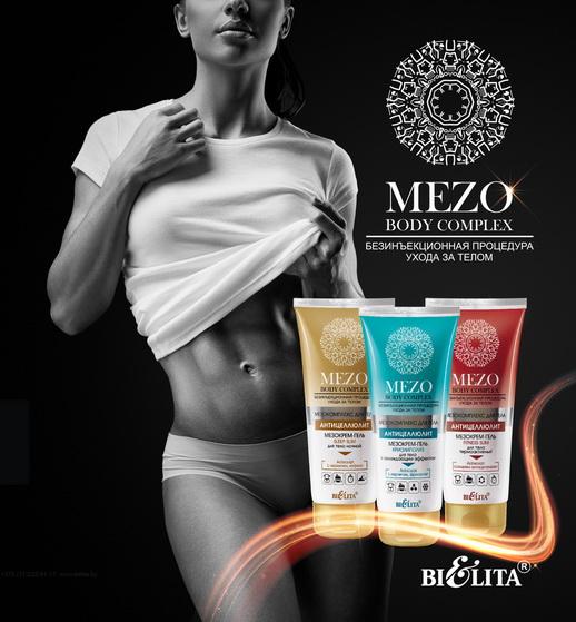 MEZO body