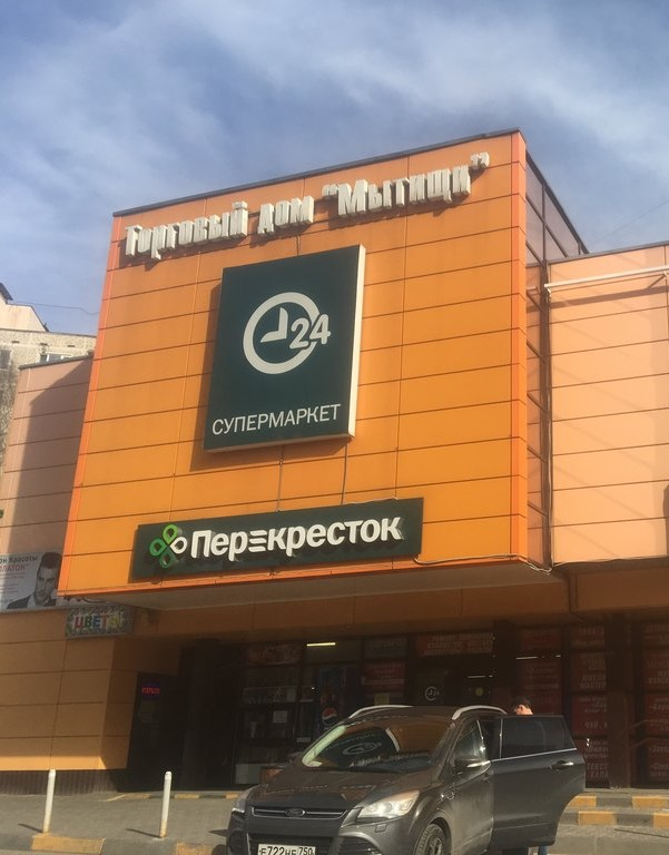 Магазин more-mi