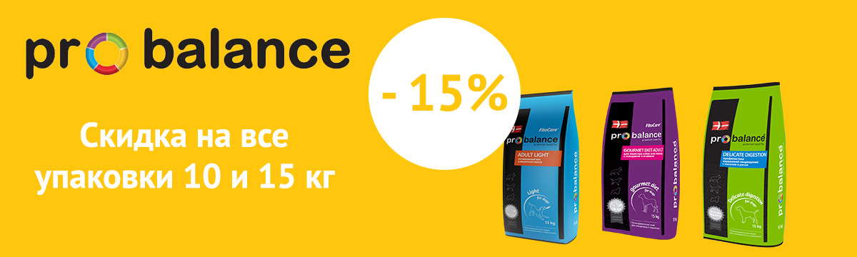 Probalance 15% off