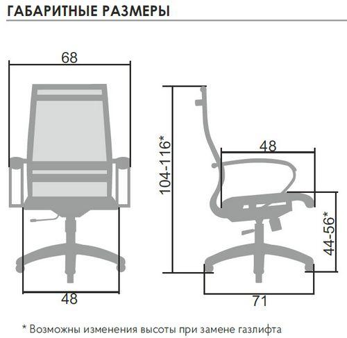 ГАБАРИТНЫЕ РАЗМЕРЫ SK-2-BK комплект 9