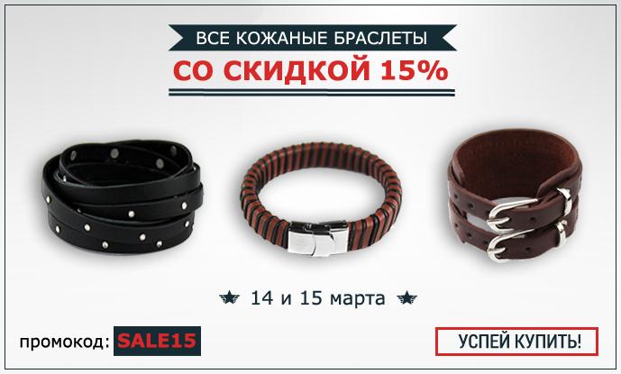 Kozha_689x415_2.png