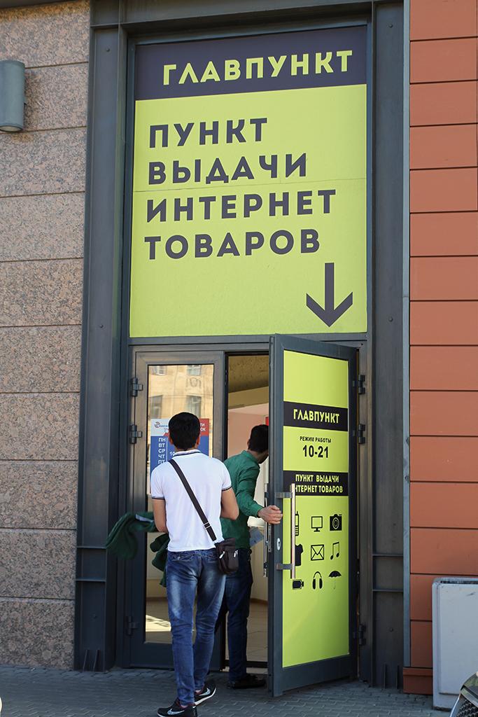 ladozskaya4.jpg