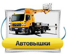 Avtoviski_Finall.png