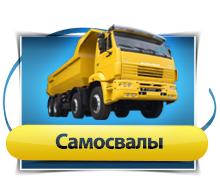 Samosvali_Finall.png