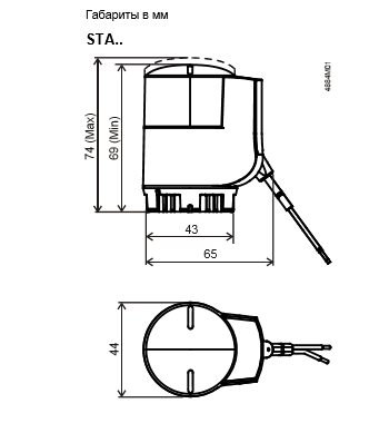 Размеры привода Siemens STA23B00
